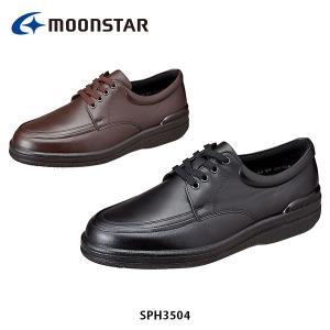 ムーンスターメンズ SPH3504 靴 シューズ ビジネスシューズ 革靴 4E ワイド設計 撥水加工 MOONSTAR SPH3504|hikyrm