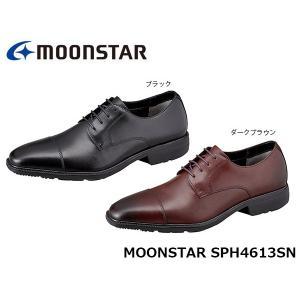 ムーンスター メンズ ビジネスシューズ シューズ SPH4613SN BALANCE WORKS サラリーナ 防水設計 3E 男性 紳士靴 靴 月星 MOONSTAR SPH4613SN hikyrm