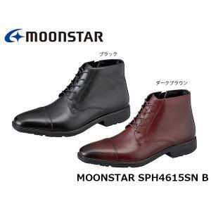 ムーンスター メンズ ビジネスシューズ シューズ ブーツ SPH4615SN BALANCE WORKS サラリーナ 防水設計 3E 男性 紳士靴 靴 月星 MOONSTAR SPH4615SN|hikyrm