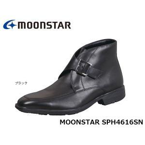 ムーンスター メンズ ビジネスシューズ シューズ ブーツ SPH4616SN BALANCE WORKS サラリーナ 防水設計 3E 男性 紳士靴 靴 月星 MOONSTAR SPH4616SN hikyrm
