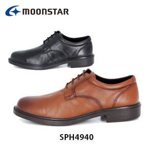 ムーンスター メンズ ビジネスシューズ コンフォート 紳士靴 SPH4940 ワイド設計 撥水加工 軽量設計 靴 4E 月星 MOONSTAR SPH4940|hikyrm