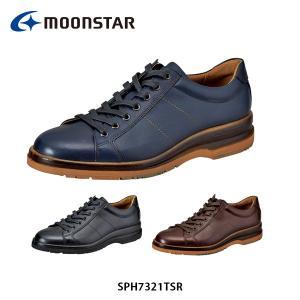 ムーンスターメンズ メンズ シューズ SPH7321TSR 靴 革靴 4E ワイド設計 撥水加工 MOONSTAR SPH7321TSR|hikyrm