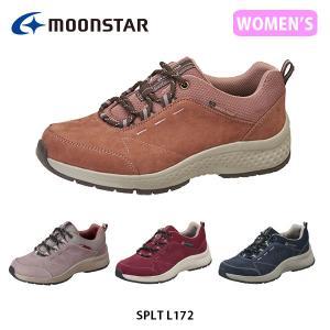 ムーンスターウィメンズ SPLT L172 靴 シューズ スニーカー 4E ワイド設計 つま先ゆったり 抗菌防臭 防水設計 MOONSTAR SPLTL172|hikyrm