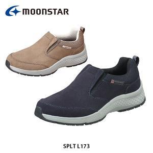 ムーンスターウィメンズ SPLT L173 靴 シューズ スニーカー 4E ワイド設計 つま先ゆったり 抗菌防臭 防水設計 MOONSTAR SPLTL173|hikyrm