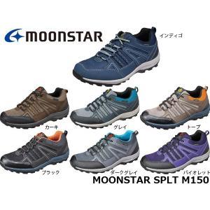 ムーンスター スニーカー メンズ 4E 防水設計 SPLT M150 12320689 12320682 12320687 12320688 12320686 12321617 12321612 MOONSTAR SPLTM150|hikyrm