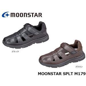 ムーンスター メンズ スニーカー ウォーキング シューズ SPLT M179 4E スポーツ トレーニング 男性 紳士靴 靴 月星 MOONSTAR SPLTM179|hikyrm