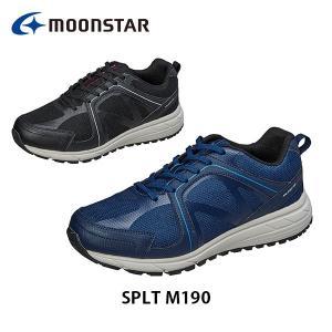 ムーンスター メンズ シューズ スニーカー SPLT M190 ワイド設計 防水設計 靴 3E 男性用 月星 MOONSTAR SPLTM190|hikyrm