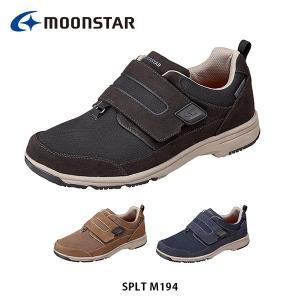 ムーンスター メンズ シューズ SPLT M194 靴 スニーカー 4E ワイド設計 抗菌防臭 サラリーナ 防水設計 軽量設計 MOONSTAR SPLTM194|hikyrm