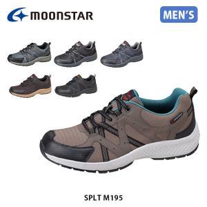 ムーンスター メンズ シューズ SPLT M195 スニーカー ワイド設計 つま先ゆったり 抗菌防臭 防水設計 靴 4E 月星 MOONSTAR SPLTM195 hikyrm