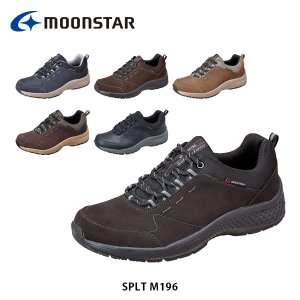ムーンスターメンズ SPLT M196 靴 シューズ スニーカー 4E ワイド設計 つま先ゆったり 抗菌防臭 防水設計 MOONSTAR SPLTM196|hikyrm