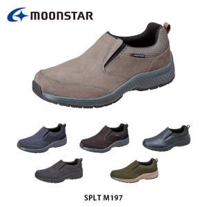 ムーンスターメンズ SPLT M197 靴 シューズ スニーカー 4E ワイド設計 つま先ゆったり 抗菌防臭 防水設計 MOONSTAR SPLTM197|hikyrm