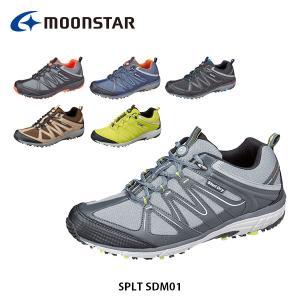 ムーンスター メンズ アウトドアシューズ スニーカー SPLT SDM01 4E 防水設計 サラリーナ Shut Dry アウトドア 男性 紳士靴 月星 MOONSTAR SPLTSDM01 hikyrm