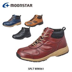 ムーンスター メンズ シューズ SPLT WM061 靴 スニーカー 4E ワイド設計 衝撃吸収 発熱クッション 防水設計 MOONSTAR SPLTWM061|hikyrm