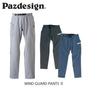 パズデザイン Pazdesign ウィンドガードパンツII WIND GUARD PANTS II スウェットパンツ 裏起毛 フィッシング 釣り SPT-006 SPT006|hikyrm