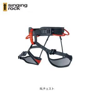 SINGING ROCK シンギングロック アタック ハーネス SR0753|hikyrm