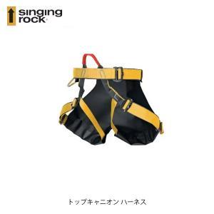 SINGING ROCK シンギングロック トップキャニオン ハーネス SR0755|hikyrm