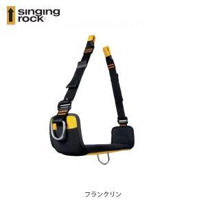 SINGING ROCK シンギングロック ワークポジショニングシート フランクリン SR0765|hikyrm