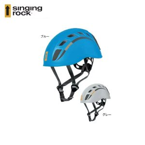 SINGING ROCK シンギングロック カッパ クライミングヘルメット SR0771 hikyrm