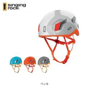 SINGING ROCK シンギングロック ペンタ クライミングヘルメット SR0773|hikyrm