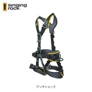 SINGING ROCK シンギングロック ワークポジショニング用ハーネス アンチショック I SR0916|hikyrm