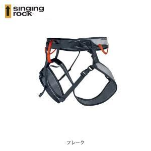 SINGING ROCK シンギングロック スキーツアー マウンテニアリング用ハーネス フレーク SR0975|hikyrm