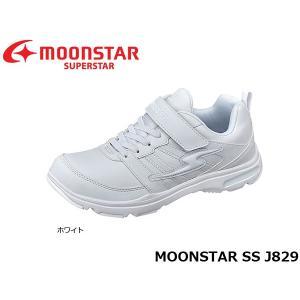 キッズ スニーカー 運動靴 男の子 女の子 通学 靴 子供 シューズ SS J829 2E POWER BA NE ホワイト 白 バネのチカラ ムーンスター スーパースター 月星 SSJ829 hikyrm