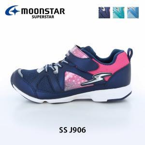 ムーンスタースーパースター ジュニア キッズ スニーカー SS J906 ワイド設計 パワーバネ 女の子 ビタミンガール 運動靴 3E 月星 MOONSTAR SUPERSTAR SSJ906|hikyrm