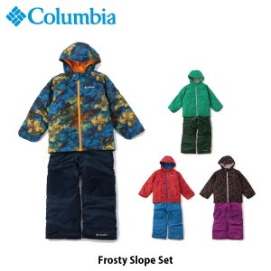 Columbia コロンビア キッズ フロスティスロープ セット Frosty Slope Set 撥水 スキー スノーウェア SY1092 国内正規品|hikyrm