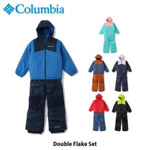 コロンビア キッズ スノーウェア ダブルフレークセット 撥水 スキー スノーボード Columbia SY1093 国内正規品|hikyrm