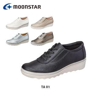 ムーンスター レディース シューズ TA 1 やわらか設計 軽量設計 スニーカー サラリーナ 靴 2E 女性用 月星 MOONSTAR TA01|hikyrm