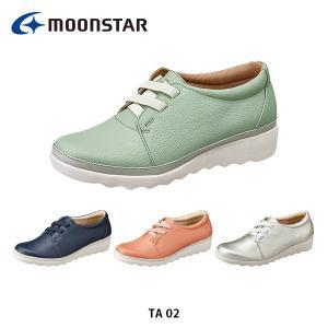 ムーンスター レディース シューズ TA 2 やわらか設計 軽量設計 靴 スニーカー サラリーナ 2E 女性用 月星 MOONSTAR TA02|hikyrm