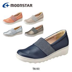 ムーンスター レディース シューズ TA 3 やわらか設計 軽量設計 スニーカー スリッポン サラリーナ 靴 2E 女性用 月星 MOONSTAR TA03|hikyrm