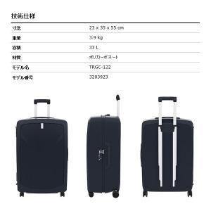 THULE スーリー Revolve Carry On Spinner 33L キャリーケース ハードラゲッジ スーツケース 軽量 ビジネスバッグ TRGC-122 THUTRGC122|hikyrm|04