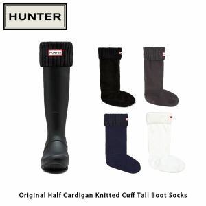 HUNTER ハンター オリジナル ハーフ カーディガン ブーツ ソックス ブランド おしゃれ かわいい UAS3004AAC 国内正規品|hikyrm