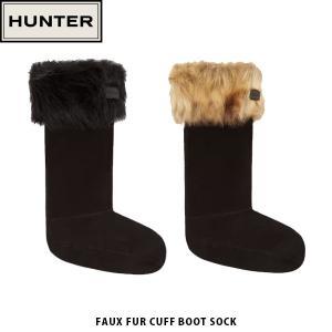 ハンター HUNTER ブーツソックス 靴下 オリジナル フォー ファー カフ ブーツ ソックス UAS3088ADU 国内正規品|hikyrm