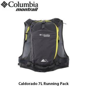 コロンビアモントレイル バッグ ユニセックス カルドラド7Lランニングパック CALDORADO 7L RUNNING PACK Columbia montrail UU0049|hikyrm