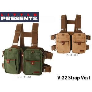 リトルプレゼンツ LITTLE PRESENTS ストラップベスト Strap Vest V-22 V22|hikyrm