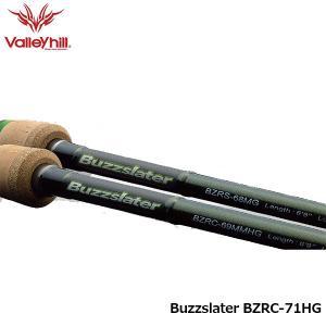 バレーヒル バズスレイター BZRC-71HG 釣り竿 ナマズロッド 竿 ロッド Valleyhill FRESH WATER VAL001883|hikyrm