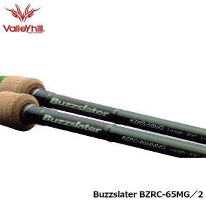 バレーヒル バズスレイター BZRC-65MG/2 ロッド 釣り竿 Buzzslater ナマズロッド 竿 Valleyhill FRESH WATER VAL826240|hikyrm