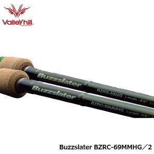 バレーヒル バズスレイター BZRC-69MMHG/2 ロッド 釣り竿 Buzzslater ナマズロッド 竿 Valleyhill FRESH WATER VAL826257|hikyrm