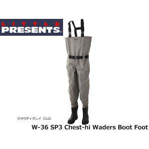 リトルプレゼンツ LITTLE PRESENTS SP3 チェストハイ ブーツウェーダー SP3 Chest-hi Waders Boot Foot W-36 W36|hikyrm