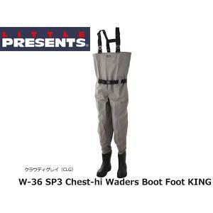 リトルプレゼンツ LITTLE PRESENTS キングサイズ SP3 チェストハイ ブーツウェーダー SP3 Chest-hi Waders Boot Foot King Size W-36 W36KING|hikyrm