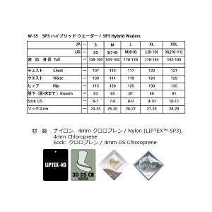 リトルプレゼンツ LITTLE PRESENTS N3 ハイブリッドウェーダー N3 Hybrid Waders W-44 W44|hikyrm|02