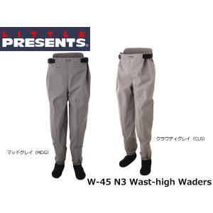 リトルプレゼンツ LITTLE PRESENTS N3 ウエストハイウェーダー N3 Wast-high Waders W-45 W45|hikyrm