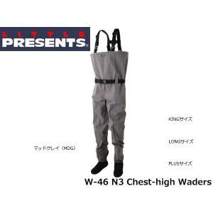 リトルプレゼンツ LITTLE PRESENTS スペシャルサイズ N3 チェストハイウェーダー マッドグレイ(MDG) N3 Chest-high Waders W-46 W46MDG|hikyrm