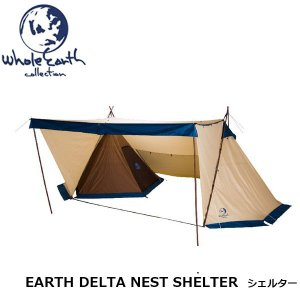 ホールアース Whole Earth Earth Delta Nest Shelter シェルター テント フライシート 3人用 4人用 定番 WE27DA02BEGONE hikyrm