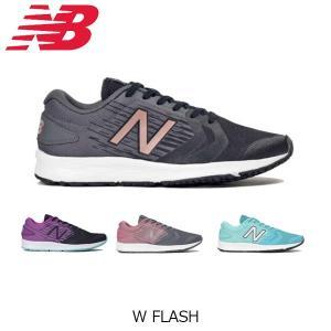 ニューバランス レディース ランニングシューズ W FLASH LA3 LB3 LR3 LV3 ワイズB ジョギング マラソン NB New Balance WFLSHBL 国内正規品 hikyrm