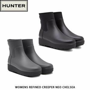 HUNTER ハンター レディース レインブーツ リファインド クリーパー ネオ チェルシー WOMENS REFINED CREEPER NEO CHELSEA 防水 WFS2046NRE 国内正規品|hikyrm