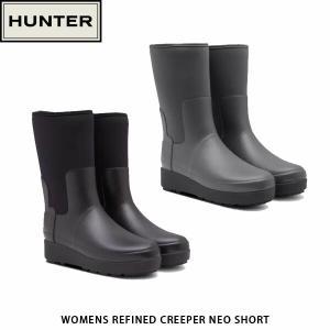 HUNTER ハンター レディース レインブーツ リファインド クリーパー ネオ ショート WOMENS REFINED CREEPER NEO SHORT 防水 WFS2061NRE 国内正規品|hikyrm