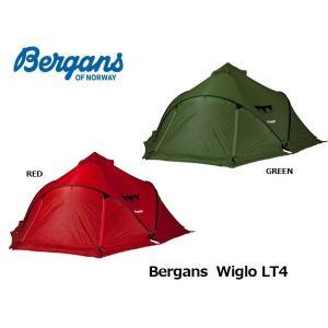 ベルガンス テント ウィグロ LT4 Wiglo LT4 Bergans WIGLOLT4 hikyrm